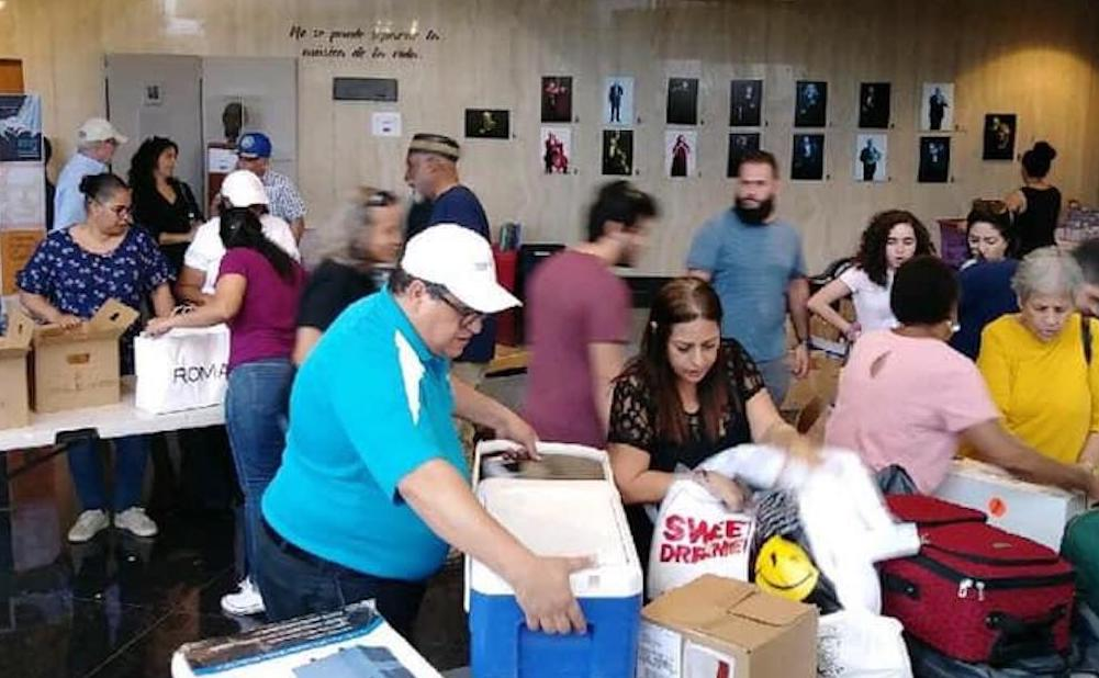 Puerto Rico's Arts Institutions Mobilize After Strongest Earthquake in Its History