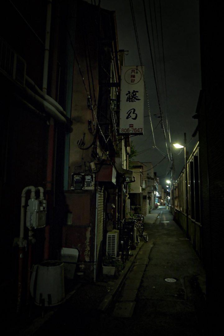 HASHIMOTO photo 6 96 dpi