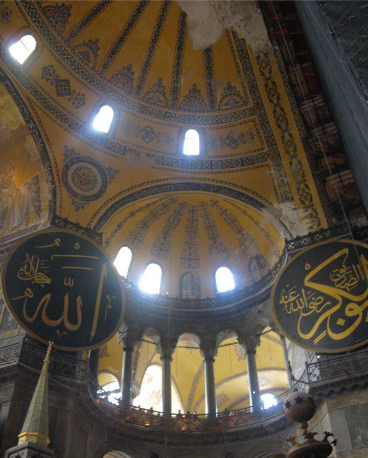Hagia Sophia 5