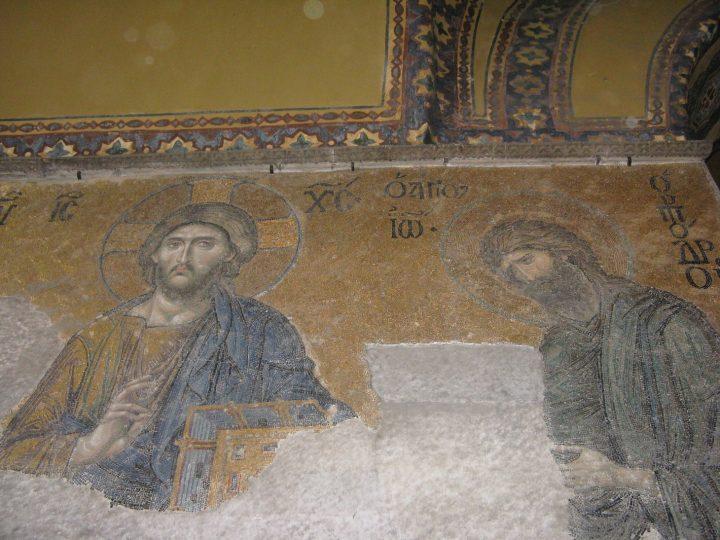MPress Hagia Sophia 7