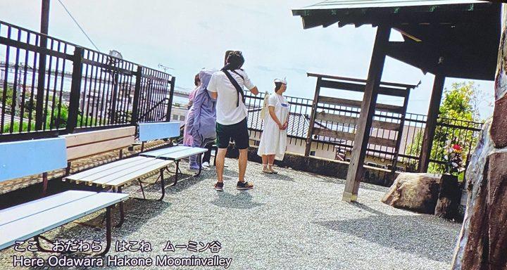 YT 7 Yuki IIYAMA 96dpi