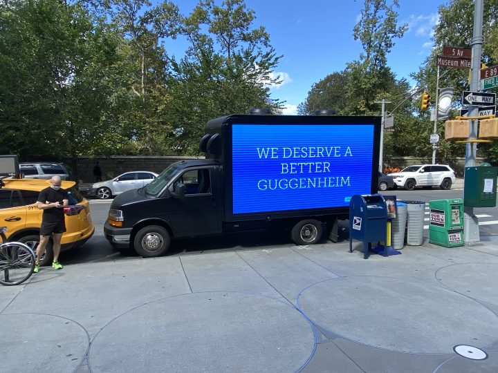 Guggenheim Union Greets Museum Members at Reopening With Protest