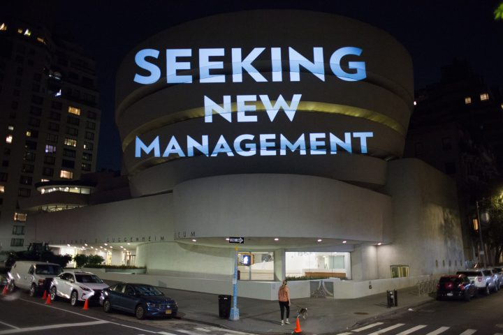 """""""Open for Exploitation"""": Artists Project Messages on Guggenheim Museum Ahead of Reopening"""
