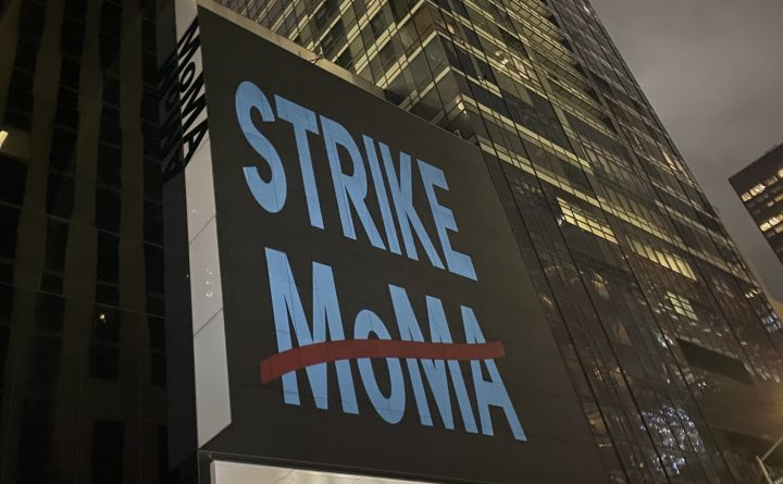 """Hundreds March Through Midtown for Final Week of """"Strike MoMA"""""""