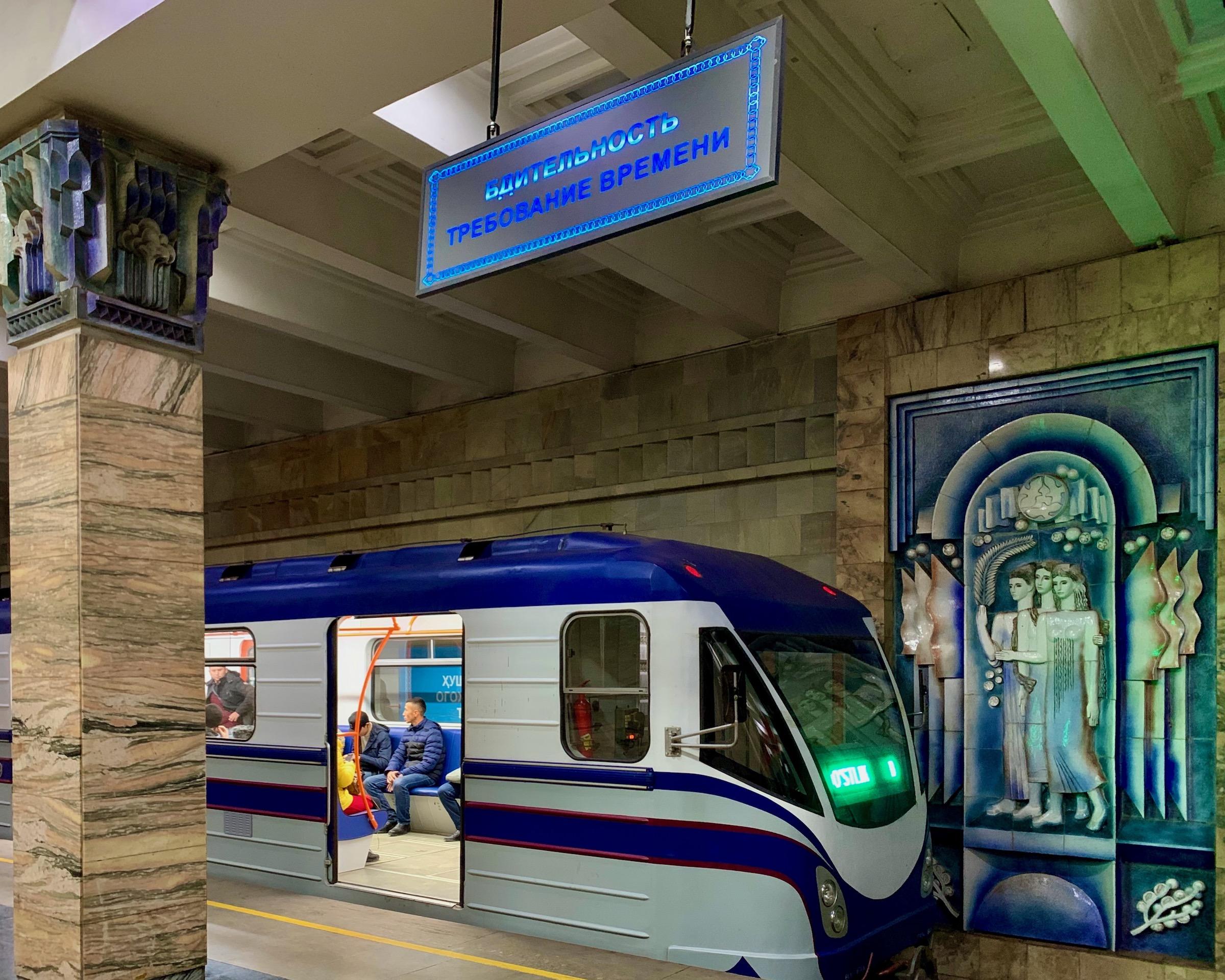 Toshkent Station Train.