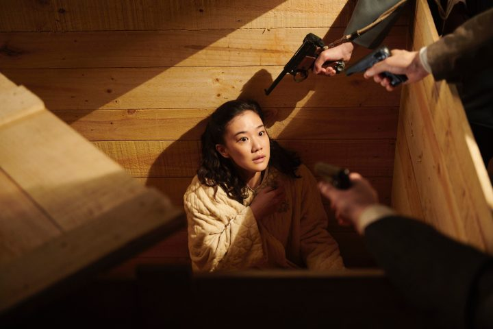 In 1940s Japan, a Trophy Wife Becomes a Spy